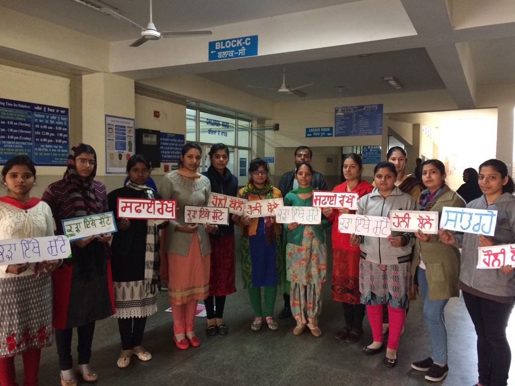 The Malwa Central College of Education for Women, Ludhiana organised 7 day NSS camp from 22-12-2017 to 28-12-2017