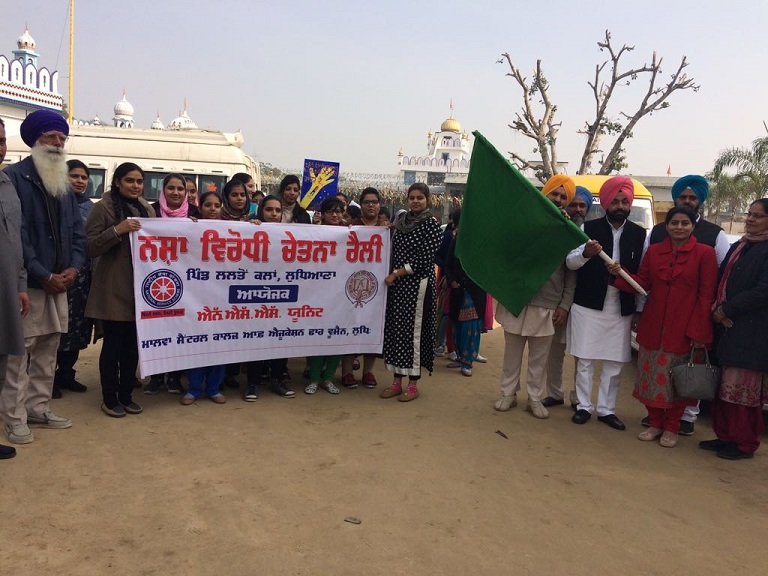 Agricultural Development officer, Ludhiana flagged off rally on problem of drugs